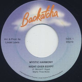 Mystic Harmony / Night Over Egypt (7