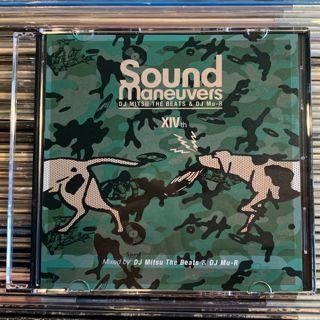 Sound Maneuvers (DJ Mitsu the Beats & DJ Mu-R) / 14th Anniversary Mix