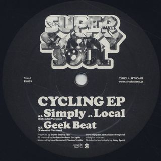 Super Smoky Soul / Cycling EP front