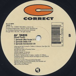 Al' Tariq / Do Yo' Thang label