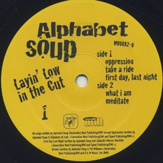 Alphabet Soup / Layin' Low In The Cut label