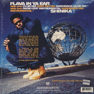 Craig Mack / Flava In Ya Ear back