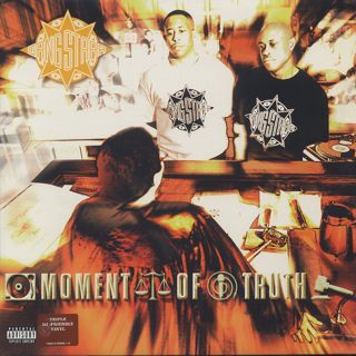 Gang Starr / Moment Of Truth (3LP) front