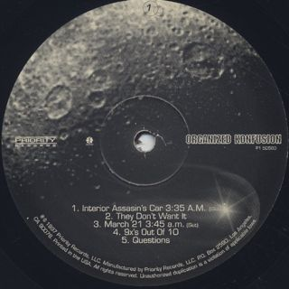 Organized Konfusion / The Equinox label