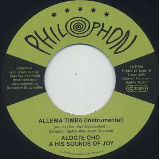Alogte Oho & His Sounds Of Joy / Allema Timba back