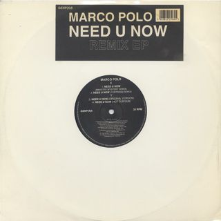 Marco Polo / Need U Now Remix EP