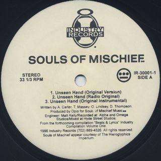 Souls Of Mischief / Unseen Hand