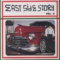 V.A. / East Side Story Vo.2