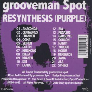 grooveman Spot / Resynthesis (Purple) back