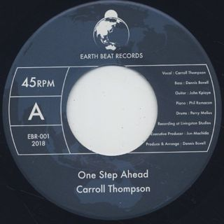 Carroll Thompson / One Step Ahead label