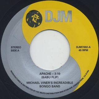 DJ Babu / Super Duper Duck Flips Vol.2 back