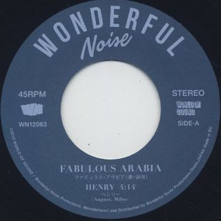 Fabulous Arabia / Henry label