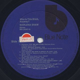 Marlena Shaw / Who Is This Bitch, Anyway? label