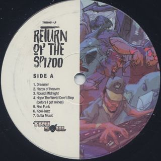 Pete Rock / Return Of The SP1200 label