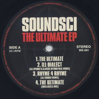 Soundsci / The Ultimate EP back