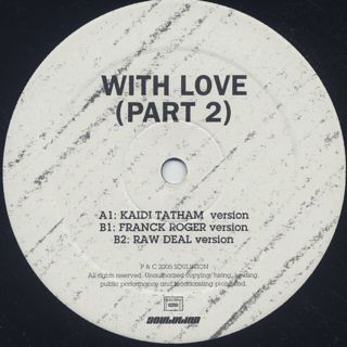 Allen Hoist / With Love (Part 2) label