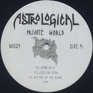 Astrological / Private World EP label