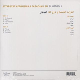 Attarazat Addahabia & Faradjallah / Al Hadaoui back