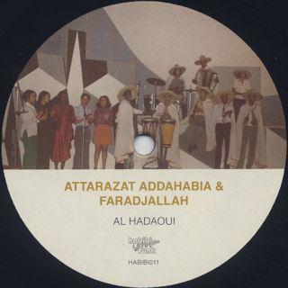 Attarazat Addahabia & Faradjallah / Al Hadaoui label
