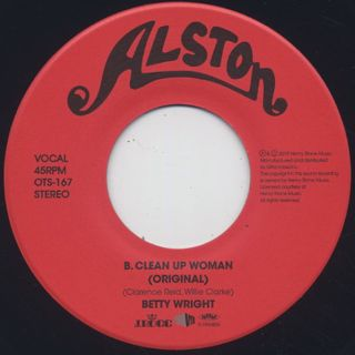 Betty Wright / Clean Up Woman (J.Rocc Edit) label