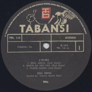 Zeal Onyia / Trumpet King Zeal Onyia Returns label
