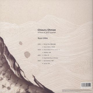 Chizuru Ohmae A Piece Of Jazz Quartet / Royal Folks (2LP) back