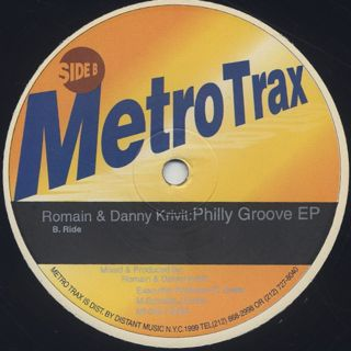 Romain & Danny Krivit / Philly Groove EP label