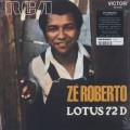 Zé Roberto / Lotus 72 D