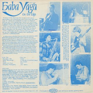 Baba Yaga / On The Edge back