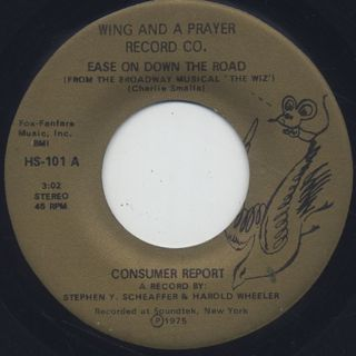 Consumer Report / Ease On Down The Road c/w Go On With Your Bad Self
