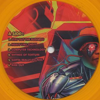 Kool Keith / Computer Technology label