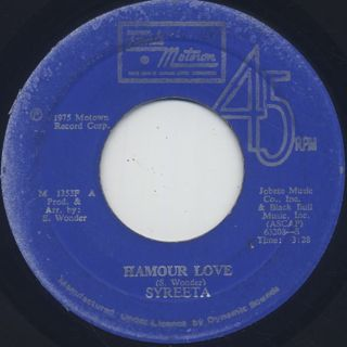 Syreeta / Harmour Love c/w Cause We've Ended As Lovers