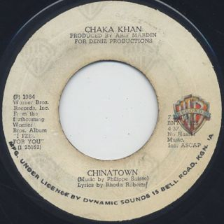 Chaka Khan / I Feel For You c/w China Town back