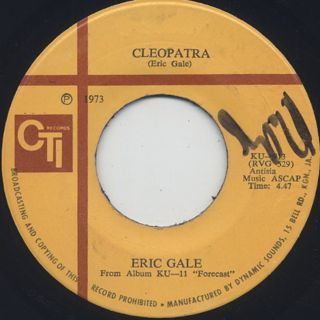 Eric Gale / Killing Me Softly With His Song c/w Cleopatra back