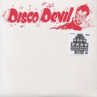 Lee Perry / Disco Devil (12
