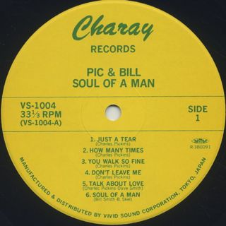 Pic And Bill / Soul Of A Man label