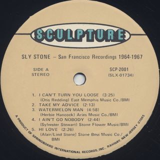 Sly Stone / Recorded In San Francisco 1964-67 label
