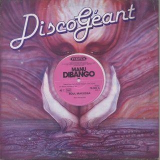 Manu Dibango / Big Blow c/w Soul Makossa label