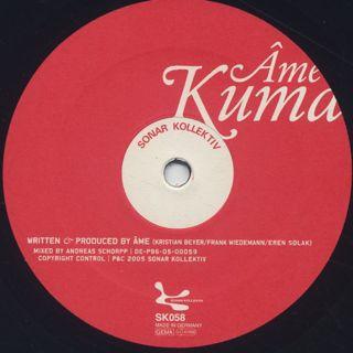 Ame / Kuma label