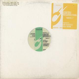 Gbedu Resurrection / Gbedu 1 label