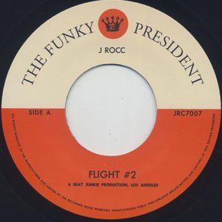 J Rocc / Funky President Edits Vol. 7 back