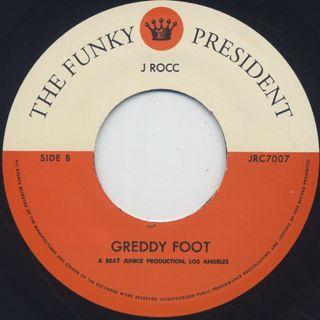 J Rocc / Funky President Edits Vol. 7 label