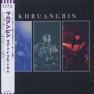 Khruangbin / Live At Lincoln Hall front