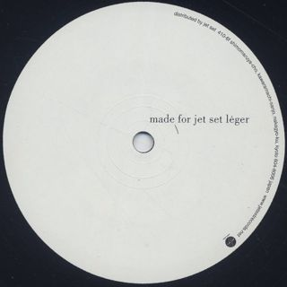 Kuni / Think Of You label