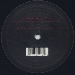 Kuniyuki / Flying Music label