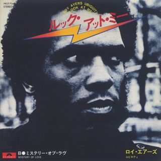 Roy Ayers Ubiquity / Look At Me