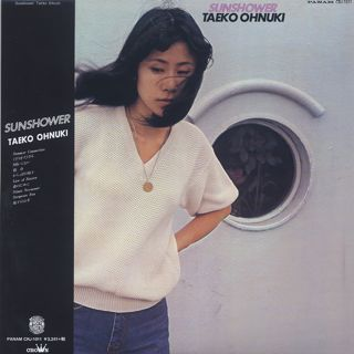 Taeko Ohnuki / Sunshower