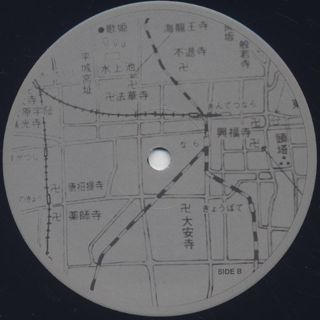 V.A. / NNN - Sahogawa EP back
