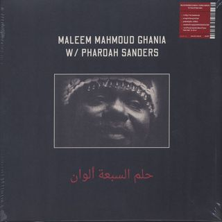 Maleem Mahmoud Ghania with Pharoah Sanders / The Trance Of Seven Colors front
