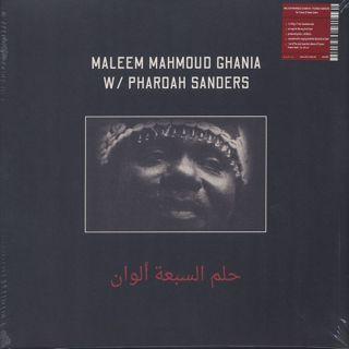 Maleem Mahmoud Ghania with Pharoah Sanders / The Trance Of Seven Colors